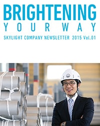 広報誌 BRIGHTENING YOUR WAY 2015 Vol.01